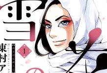 Faltam 3 capítulos para o fim do mangá Yukibana no Tora