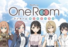Trailer de One Room 3