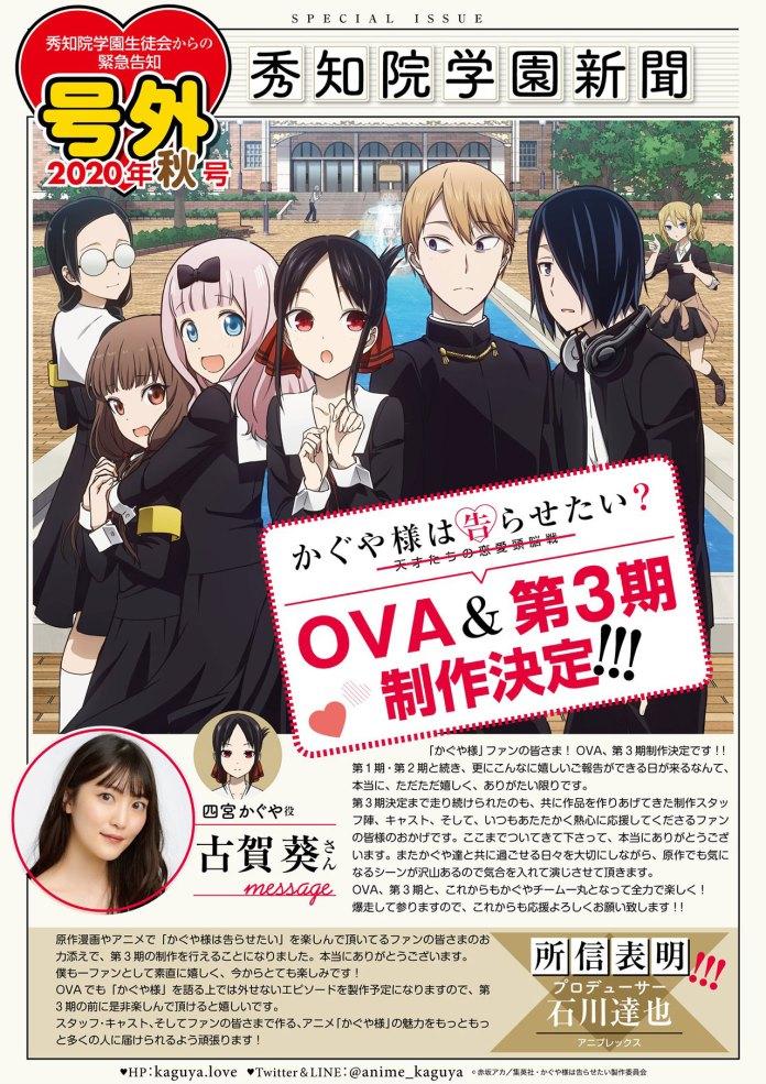Imagem do anúncio de  Kaguya-sama: Love is War 3