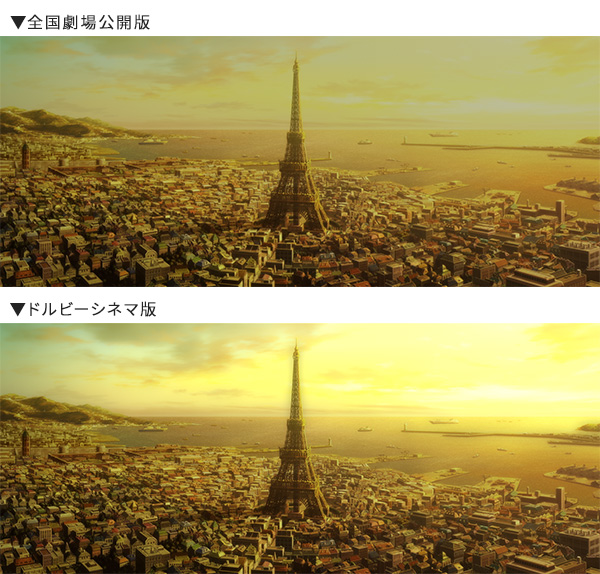 Violet Evergarden the Movie será convertido para Dolby Vision HDR 3