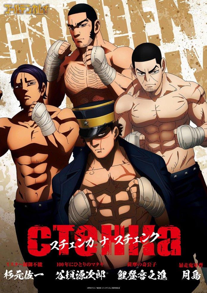 Novos poster de Golden Kamuy 3