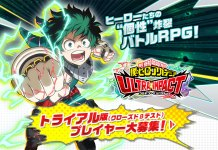 Confirmado My Hero Academia Ultra Impact