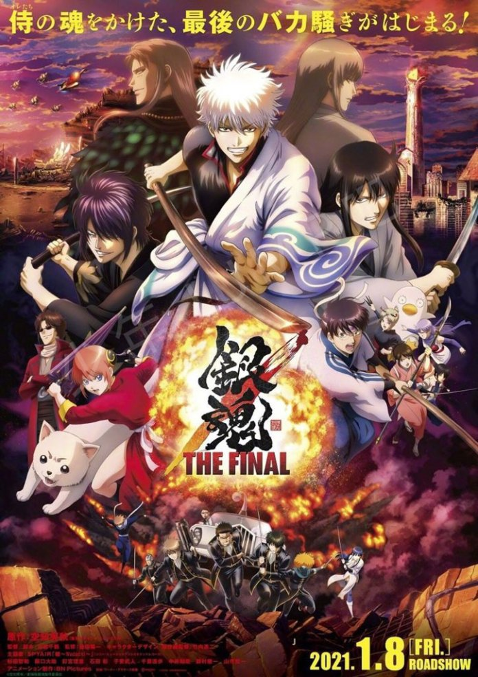 Nova imagem promocional de Gintama THE FINAL