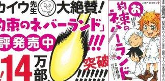 Oyakusoku no Neverland já tem 140 mil cópias