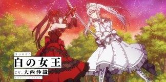 Trailer do 2º filme anime de Date A Bullet