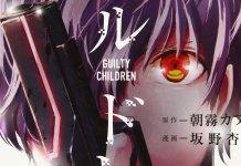 Falta 1 capítulo para o fim do mangá Guilty Children