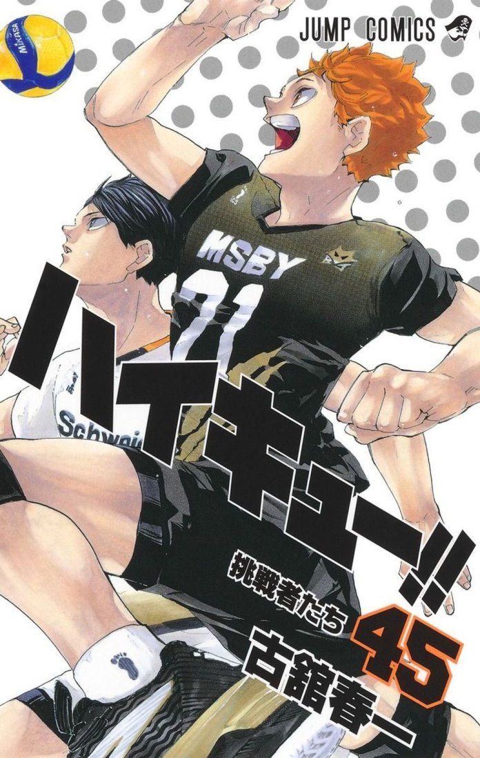 Capa do volume 45 de Haikyu!!