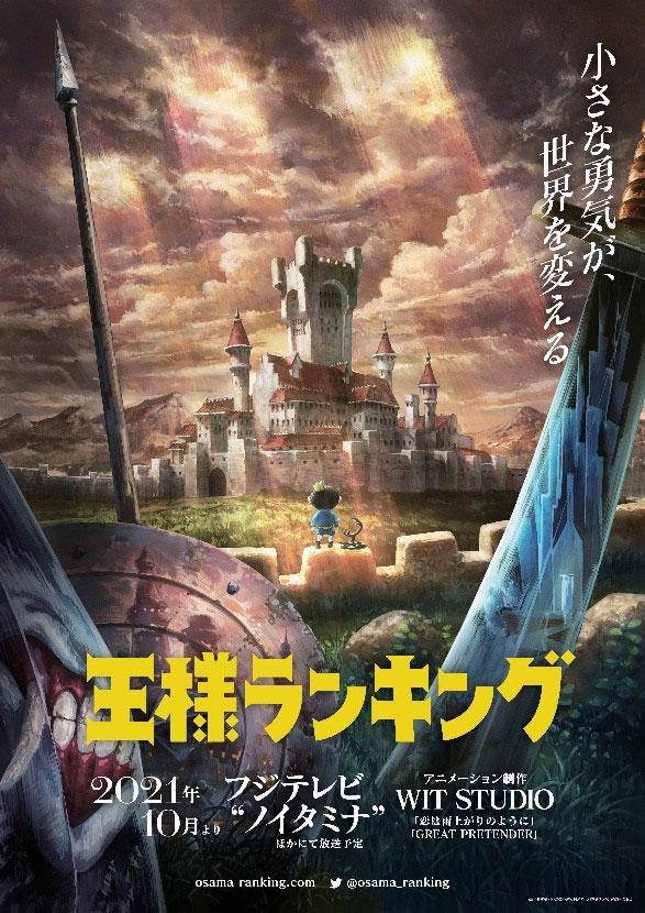 Imagem promocional do anime King Ranking (Ōsama Ranking)