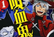 Série anime de Kyuuketsuki Sugu Shinu em 2021