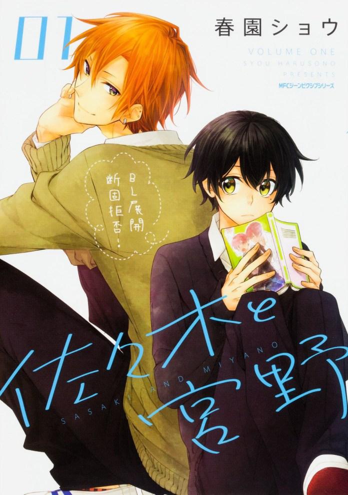 Capa do volume 1 de Sasaki and Miyano