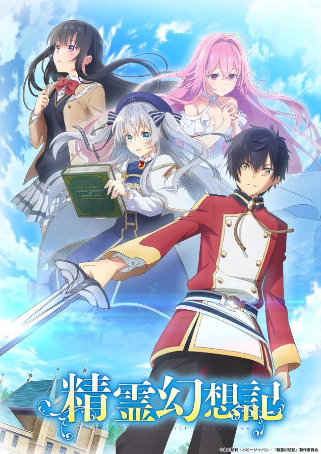 Imagem de anúncio da série anime de Seirei Gensouki - Spirit Chronicles