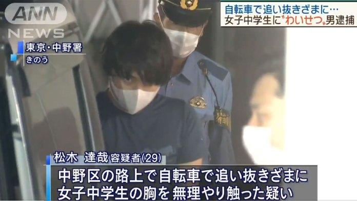 Escritor do mangá do Act-Age confessou crimes no primeiro dia de tribunal