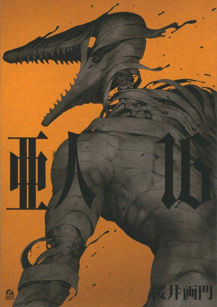 Capa do volume 16 de Ajin