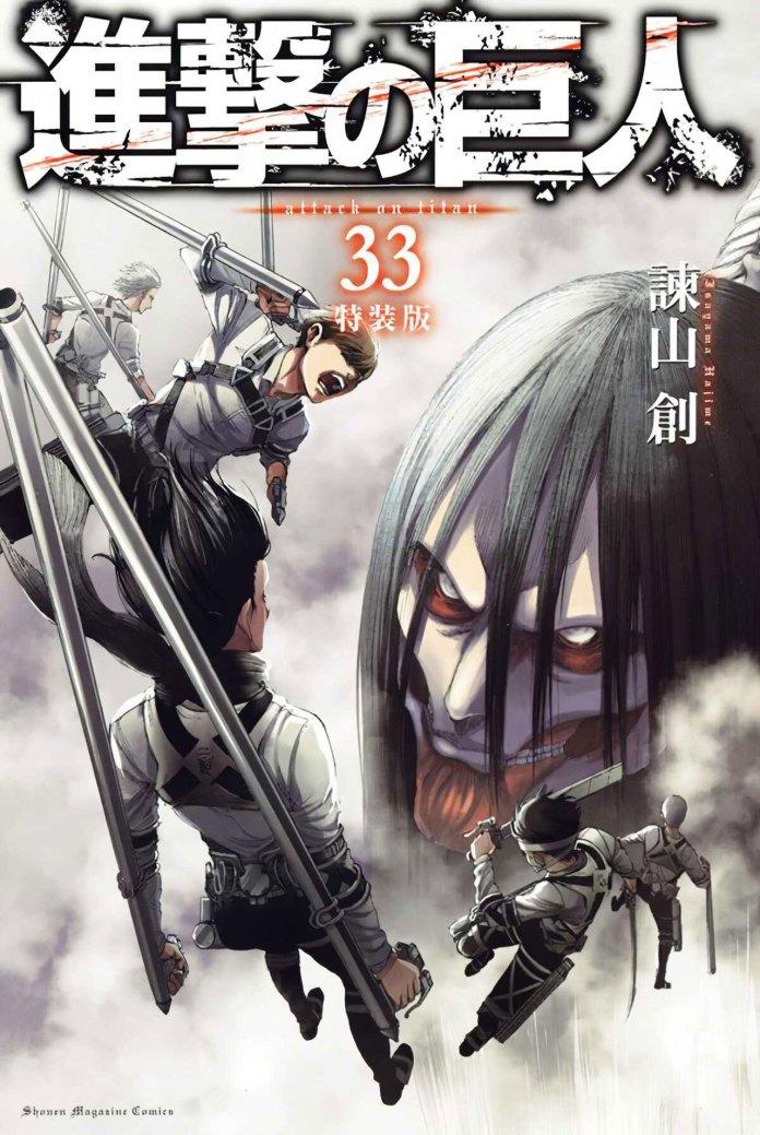 Capa do volume 33 de Attack on Titan (Shingeki no Kyojin)