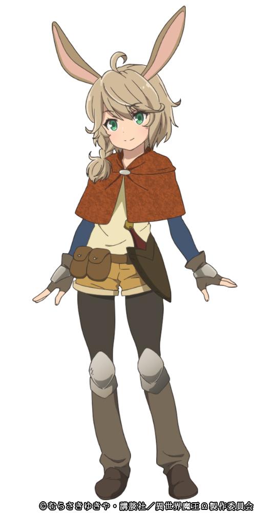 Fumiko Uchimura (Mavis von Austien em Didn't I say to make my abilities average in the next life) é Horn