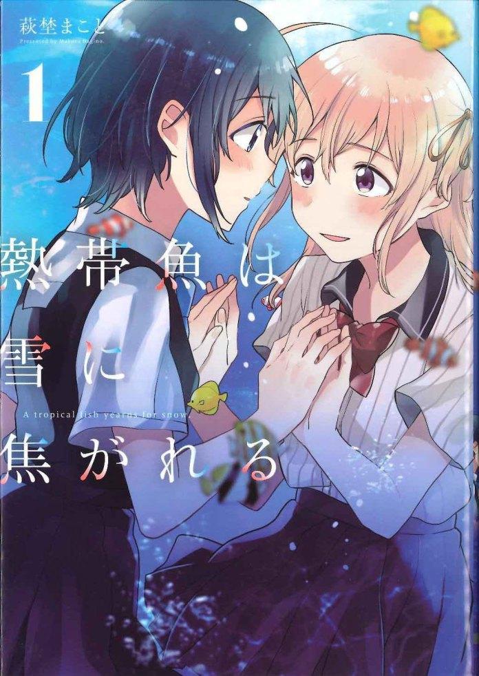 Capa do volume 1 de A Tropical Fish Yearns for Snow (Nettaigyo ha Yuki ni Kogaeru)