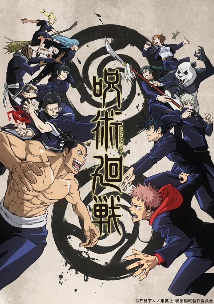 Imagem do arco Kyoto Goodwill Event da série anime de Jujutsu Kaisen