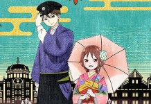 Anunciada adaptação para série anime de Taisho Maiden Fairytale