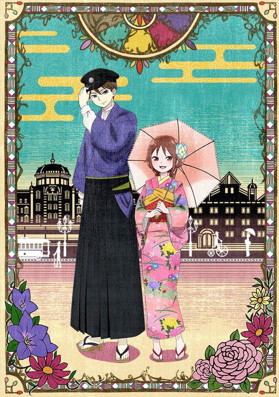 Imagem promocional da série anime de Taisho Maiden Fairytale