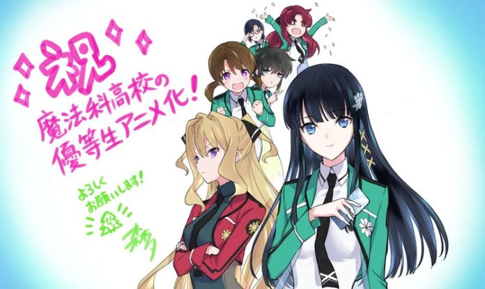 The Honor Student at Magic High School promo anime visual