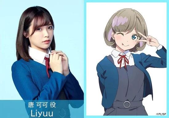 Liyuu como Tang Keke