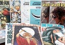 Em janeiro 2021 a editora Devir oferece em cada encomenda de mangá em português um volume em japonês!