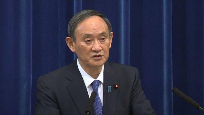Japão declara estado de emergência em Tóquio
