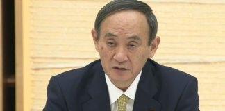 Japão declara o estado de emergência em mais 7 prefeituras