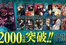 Jujutsu Kaisen 20 milhões cópias