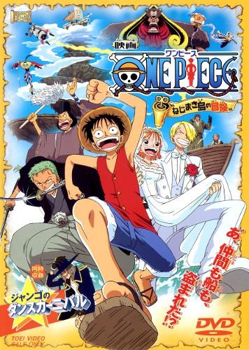 One Piece: Adventure of Spiral Island