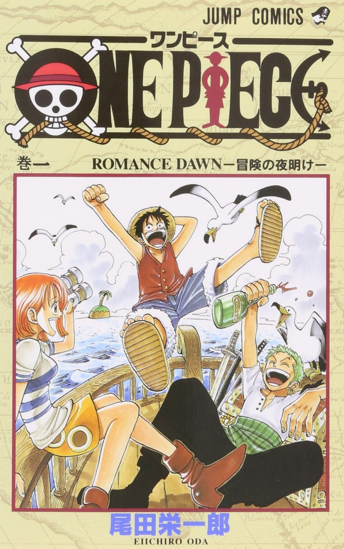 One Piece volume 1 cover
