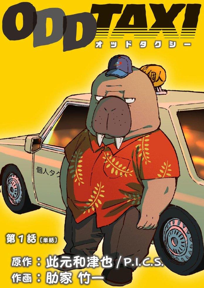 Mangá Odd Taxi