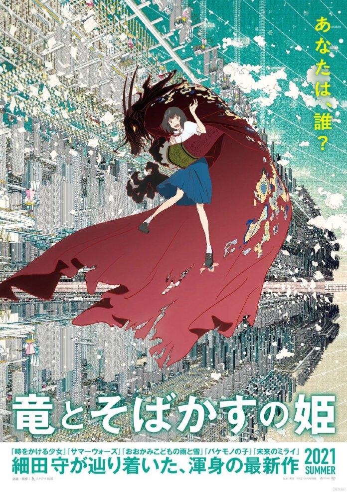 Belle anime visual