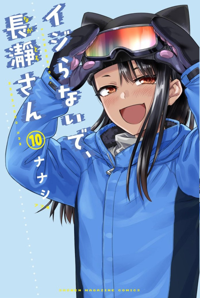 Don't Toy with Me, Miss Nagatoro volume 10 cover