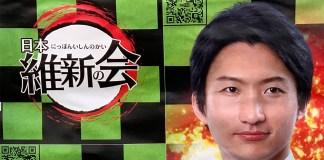 Kimetsu no Yaiba em campanha