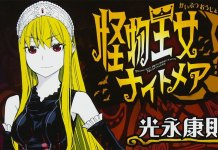 Princess Resurrection Nightmare vol 1 teaser cover
