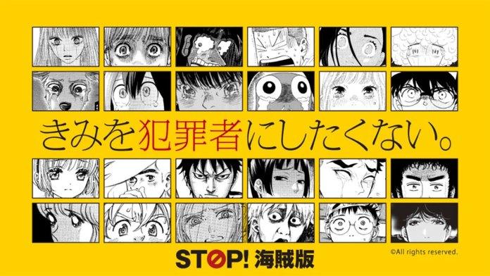 Começou a nova etapa do governo japonês contra a pirataria