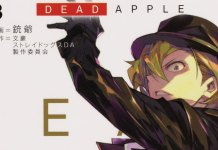 Bungo Stray Dogs Dead Apple vol 3 teaser cover
