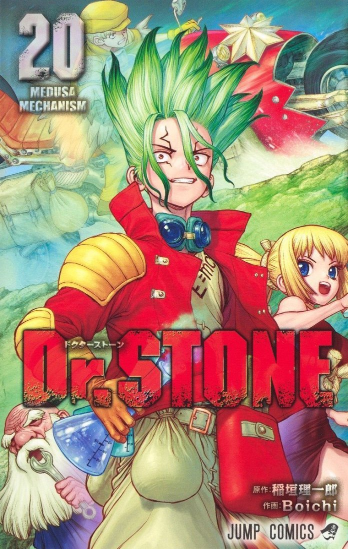 Dr. STONE volume 20 cover