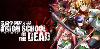 Highschool of the Dead RTP 2