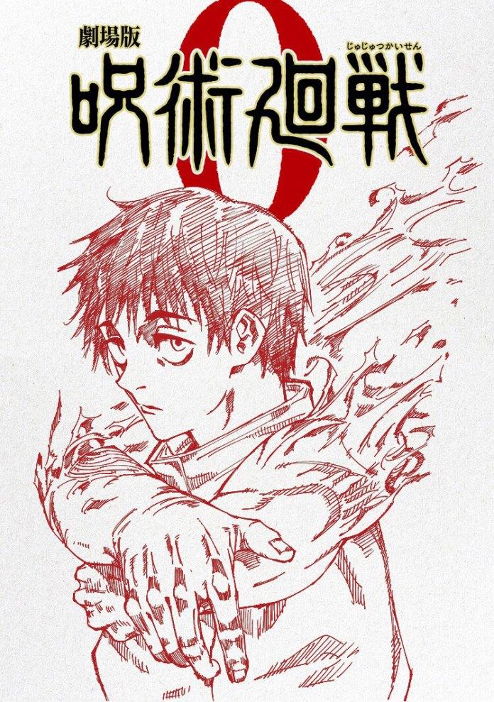 Jujutsu Kaisen movie volume 0 visual