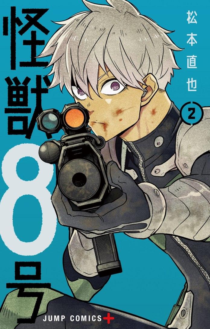 Kaiju No. 8 volume 2 cover