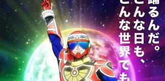 Muteking the Dancing Hero teaser visual