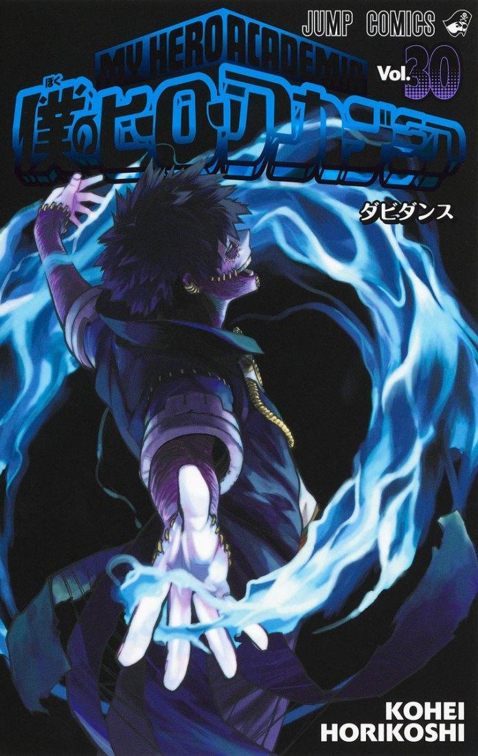 My Hero Academia volume 30 cover