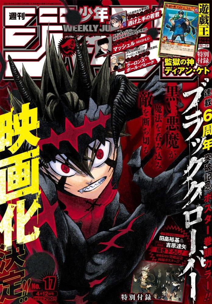 Weekly Shonen Jump black clover