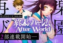World's End Harem After World 1st visual