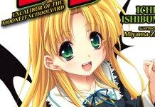 Autor de High School DxD convida fãs a comprar as traduções oficiais