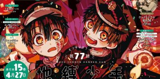Jibaku Shounen Hanako-kun já tem 6 milhões de cópias