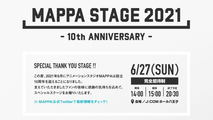 Estúdio MAPPA celebra o seu 10º aniversário com um evento especial