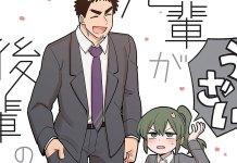 My Senpai Is Annoying já tem 1 milhão de cópias